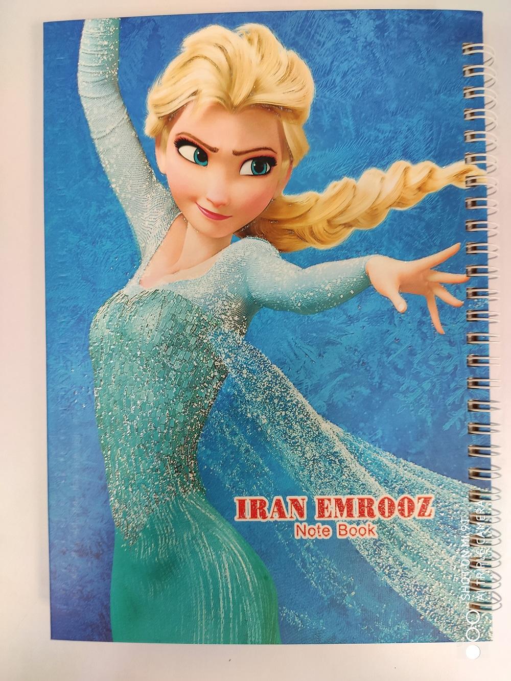 دفتر 100 برگ طرح السا